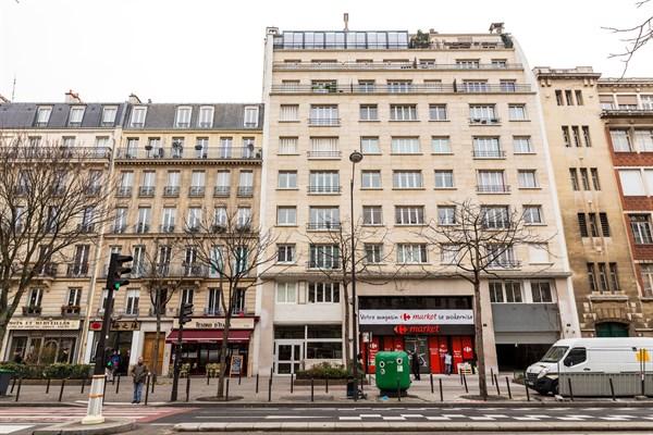 Magnifique appartement f2 pour 2 la vue panoramique aux gobelins paris 13 me le belv d re - Agence location meublee paris ...